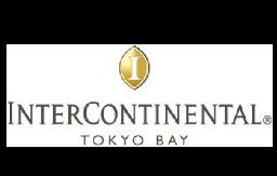 インターコンチネンタル 東京ベイ